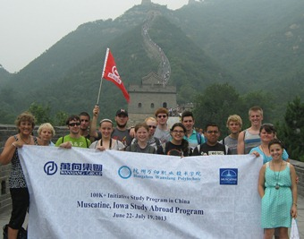 EICC students at the Great Wall of China